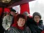 Трудотерапія в Печеськах