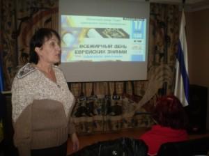 Ведуча заходу - Людмила Шварцман